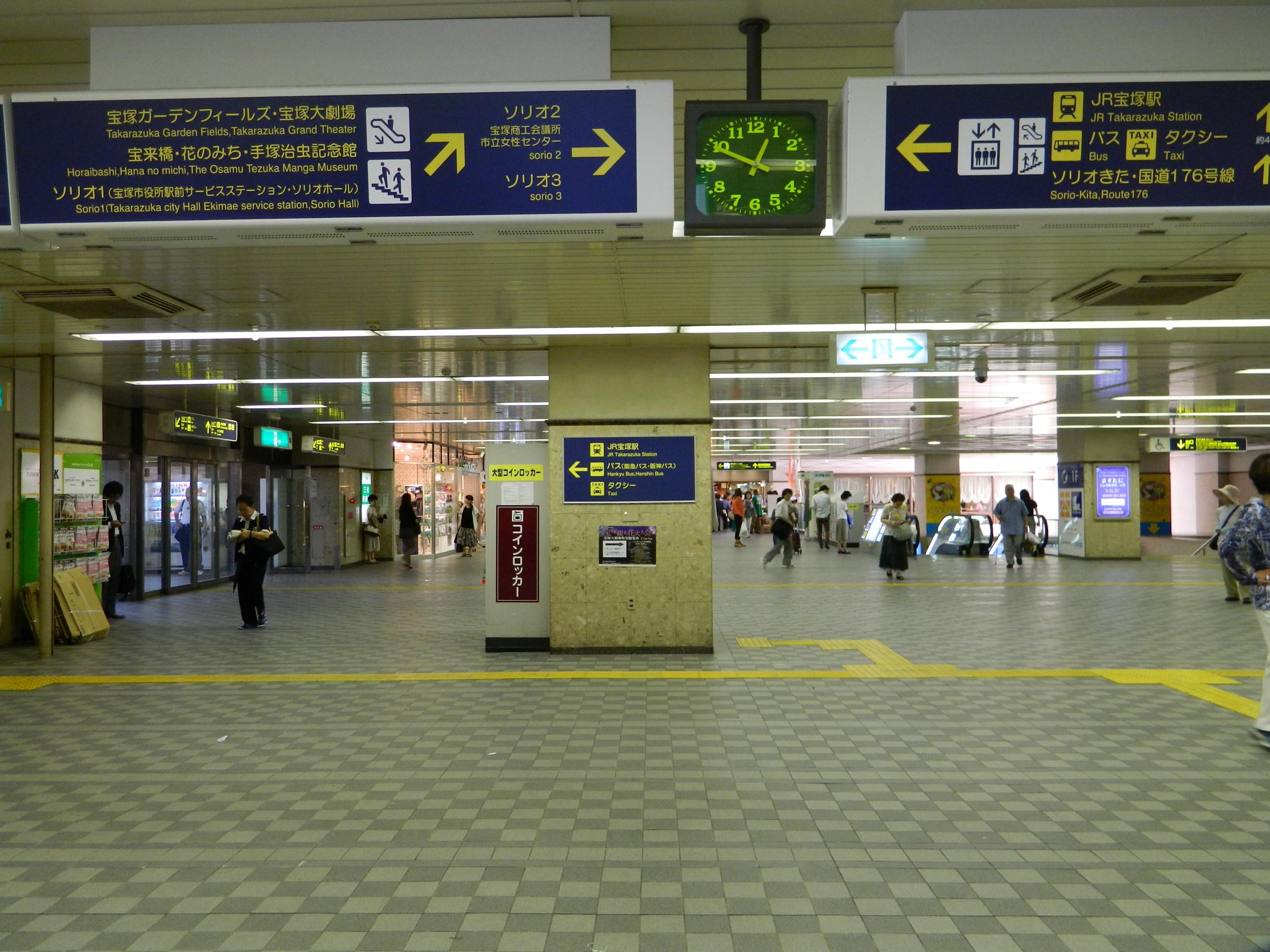 宝塚改札口
